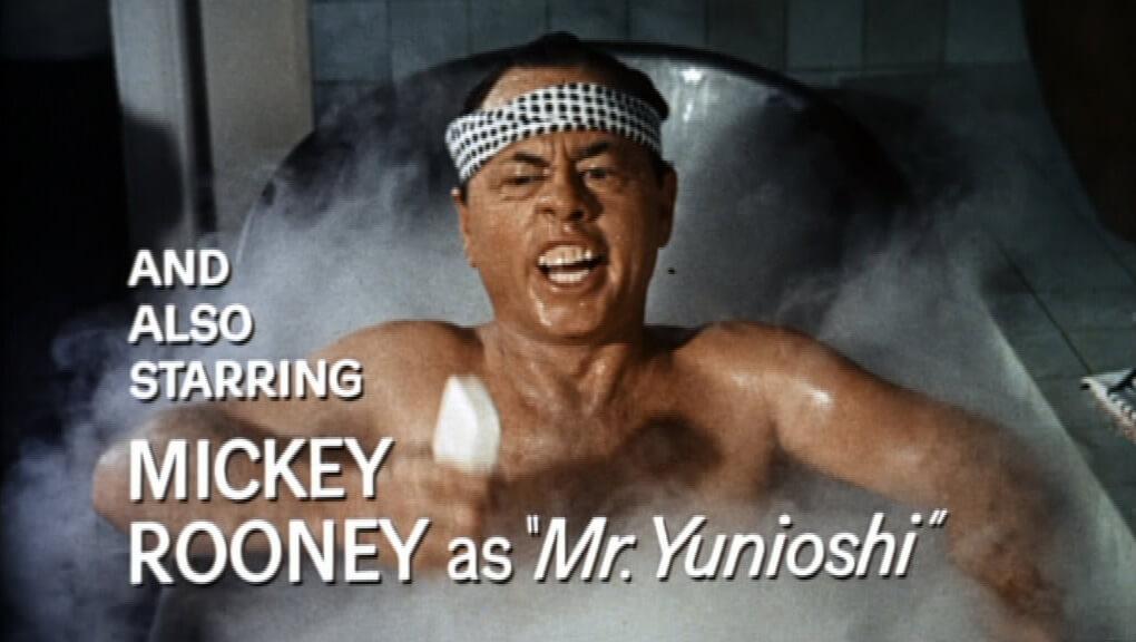 Marlies Dekkers, meet Mr. Yunioshi