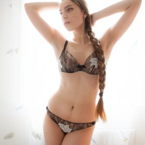 Luxury Lingerie Review: Chantal Thomass 'Tombeuse' Bra & Brief Set